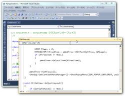 デザイン画面やソースコードエディターを自由に分離できる