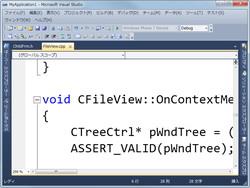 ソースコードエディター部分もWPFで作成されており、[Ctrl]キーとマウスホイールのスクロールを組み合わせて表示を拡大・縮小可能に