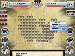 帝国から国を守るため戦うシミュレーションゲーム
