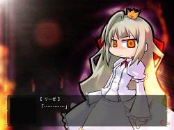 姫の身に何が……!? 禁忌が導く彼女の運命はいかに