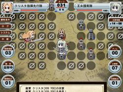 攻撃の成否などはアニメーションで表示される