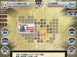 攻撃範囲は兵士の種別ごとにさまざま。自軍兵士を飛び越えた先を攻撃することも可能だ