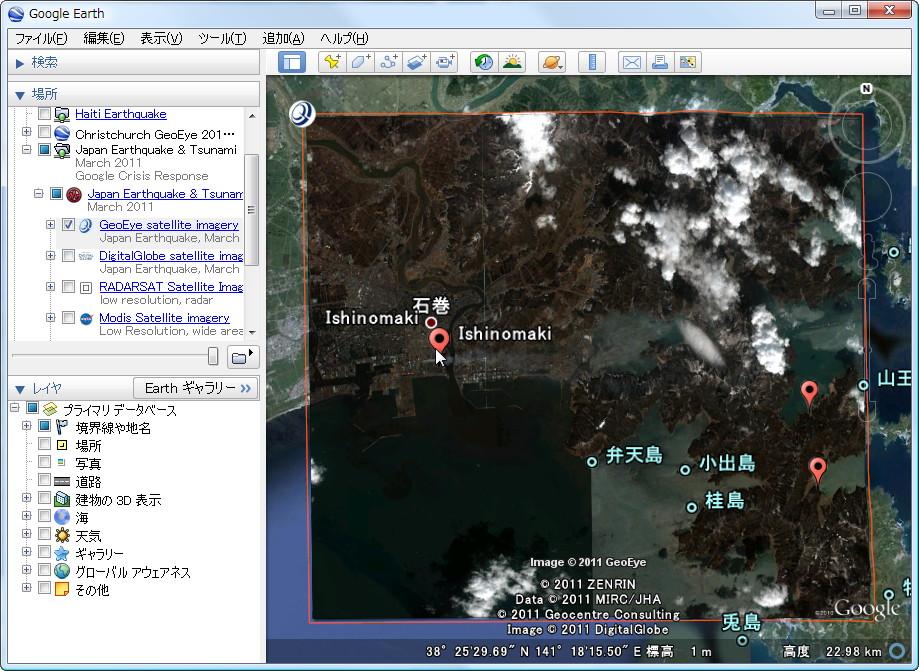 """GeoEye satellite imagery"""
