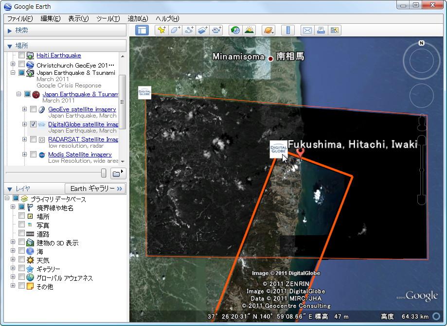 """DigitalGlobe satellite imagery"""