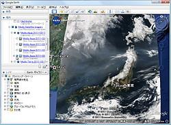 """Modis Satellite imagery"""