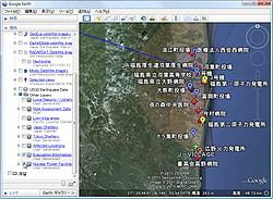 """Evacuation Information around Nuclear Plant"""