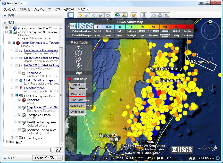 """USGS Earthquake Data"""