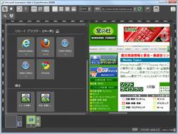 「Expression Web SuperPreview」v4.0.1241.0
