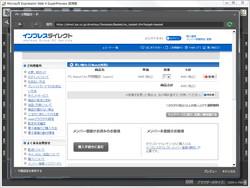 """プレビュー対象のWebページを指定する方法として""""ページ対話モード""""が新たに追加"""