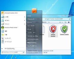 「Taskbar Disabler」v1.0