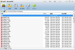 「Woopie ZIP」v1.0.0.26