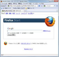 「Firefox」v3.6