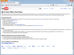 """HTML5の""""Video""""タグを利用してWebM形式の動画を再生可能に。""""YouTube""""などの一部サイトですでに利用できる"""