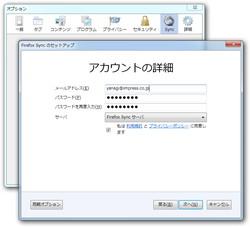 """Firefox Sync"""