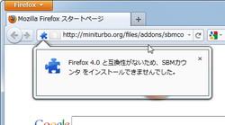 著名な拡張機能のうち83%がすでに「Firefox 4」へ対応。しかし、お気に入りの拡張機能が使えなくなることも少なくない