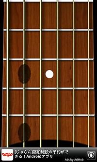 「My Guitar」
