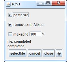 「P2VJ」v0.7