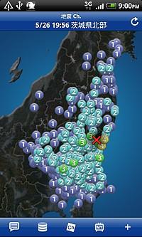 """""""地震 Ch.""""は地震の震源地と各地の震度を表示"""