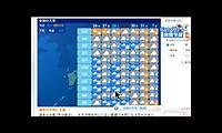 気象予報士による天気予報の解説も視聴可能