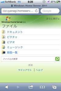 スマートフォン向けのユーザーインターフェイスも用意される