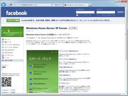 """Facebook""に設けられたファンページ""Windows Home Server JP Forum"""