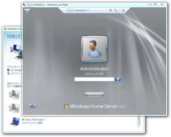 「Windows Live Mesh」によるリモート接続