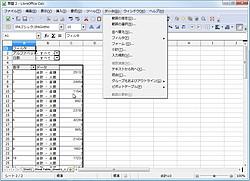 「LibreOffice」v3.4.0