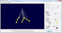 「Pendulum Waves」v1.00