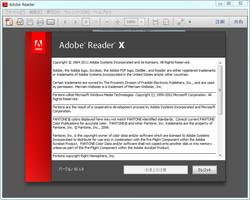 「Adobe Reader X」v10.1