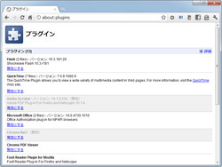 「Google Chrome」v12.0.742.100