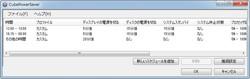 「CubePowerSaver」v0.3.0β