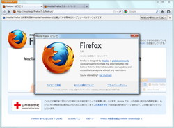 「Firefox」v5.0
