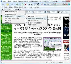 「SnapCrab」v2.0.0