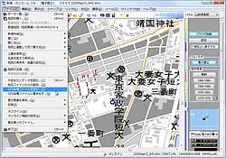 「カシミール3D」v8.9.2.20671