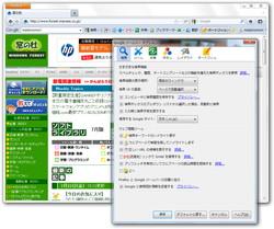 「Firefox」版「Google ツールバー」v7.1.20110512W