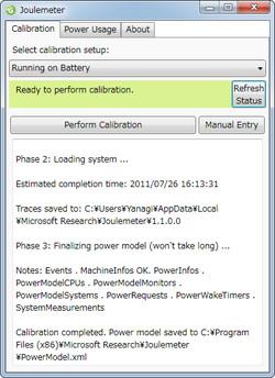 """バッテリーを備えたノートPCならば""""キャリブレーション""""を行うことで電力モデルを自動算出できる"""
