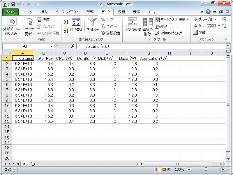 電力の消費状況をCSV形式のファイルとしてエクスポートする機能