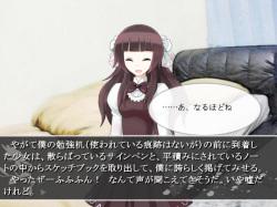 """主人公の部屋に住み着いた幽霊少女""""霞""""。声を出せないためスケッチブックで会話を行う"""
