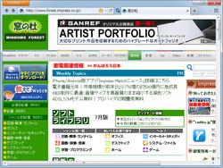 「Mozilla Labs: Prospector - OneLiner」v1
