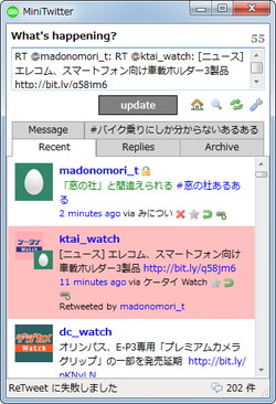 「MiniTwitter」v1.72