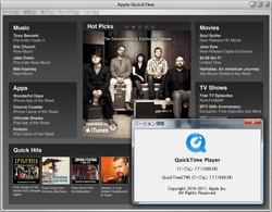 「QuickTime」v7.7