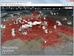 原爆の火球や黒い雨が降った地域、全焼した地域などを表示可能