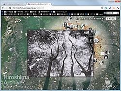 原爆投下後の航空写真を実際の地形に重ねて表示