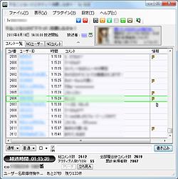「NiconamaCommentViewer」v0.91.0.8