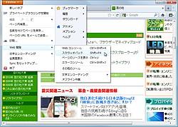 「Firefox」v6.0