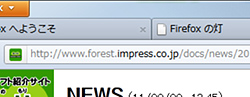 URLのドメイン名以外の部分を灰色で表示