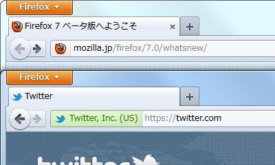 アドレスバーのURL表示が変更。上がHTTP接続で、下がHTTPS接続