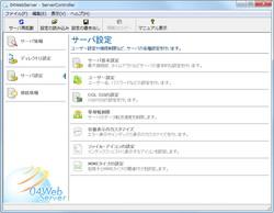 「04WebServer」v1.91