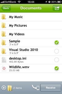 iPhone/iPadとPC間でのファイル転送に対応(iPhone/iPod touch版「TeamViewer」で利用した様子)