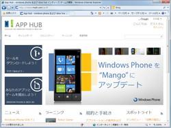 """App Hub"""